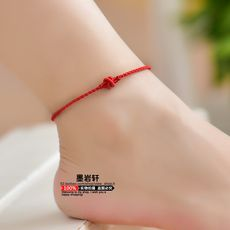 The birth of the Mahayana King Kong knot hand rope bracelet evil spirits career red rope weaving couple foot rope anklet men and women