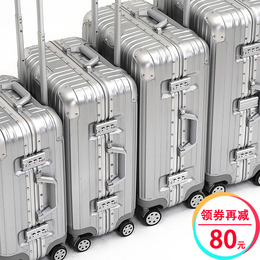 拉杆箱20旅行箱24韩版小清新行李箱29寸大学生密码箱包万向轮男女