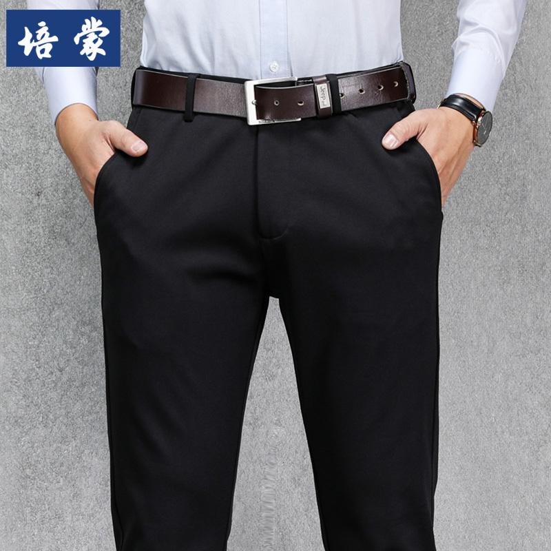 培蒙休闲裤男直筒宽松弹力秋季新款商务休闲西裤长裤中年男士裤子