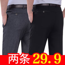 Middle-aged men's trousers men's loose-free spring and summer thin section straight high waist trousers work pants father installed