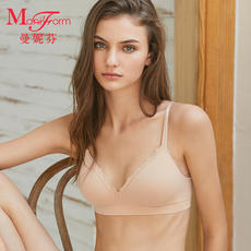 Manifin comfortable and healthy rimless underwear Thin section breathable bra No trace side of the women's cotton bra