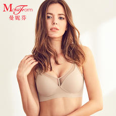 Mani Fen Tube Top No Steel Ring Plug Pad Bra Lightweight Breathable Comfortable Stable Comfortable Joker Underwear