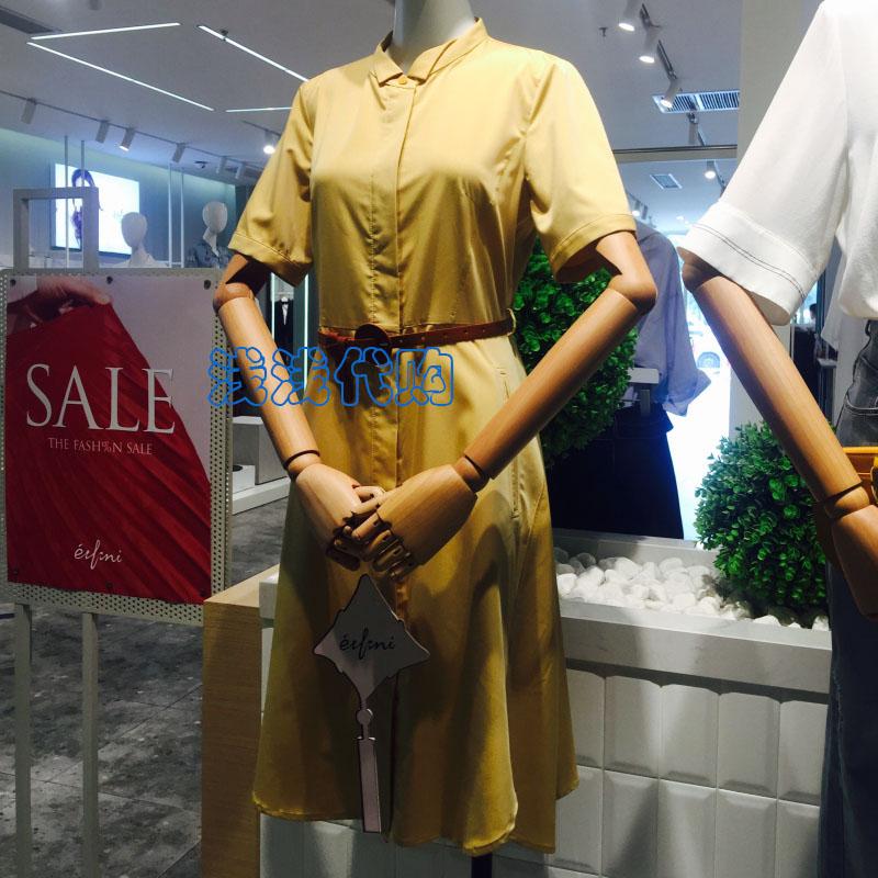 1196190944伊芙丽2019夏装新款国内代购黄色连衣裙女1196190942