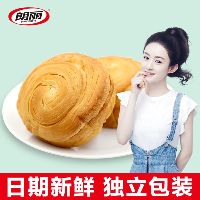 朗丽纤层手撕面包1kg营养早餐食品小零食美食蛋糕点心整箱批发
