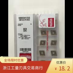 日本东芝数控车刀片 CCMT09T304-PS/09T308-PS/120404-PS T9125