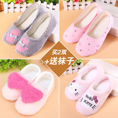 Spring and autumn month shoes maternal postpartum supplies non-slip soft bottom indoor autumn and winter thick bottom bag with pregnant women slippers