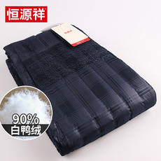 Hengyuanxiang authentic winter middle-aged warm down pants men wearing thicker duck down daddy loaded pants liner