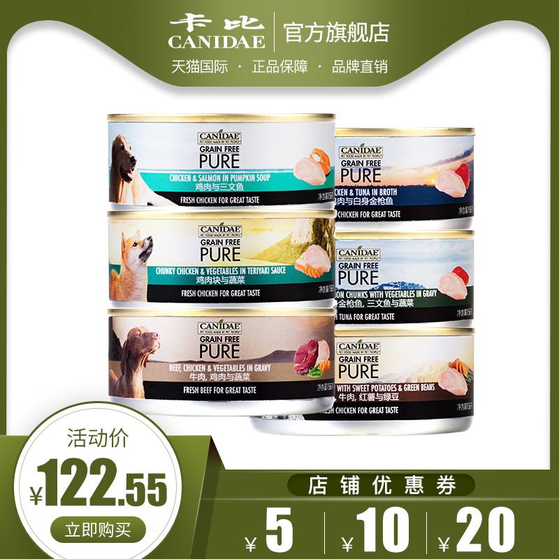 CANIDAE卡比PURE天然无谷犬罐头进口狗狗湿粮狗狗零食156g*6罐