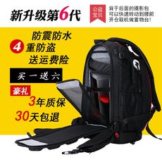 Upgrade Nikon Canon Shoulders Photography Backpack SLR Camera Bag D8105DS6D5d4 Large capacity Anti-theft men