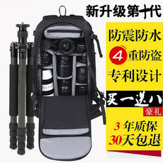 Professional Canon Nikon shoulder photography backpack outdoor travel SLR camera backpack waterproof anti-theft large capacity