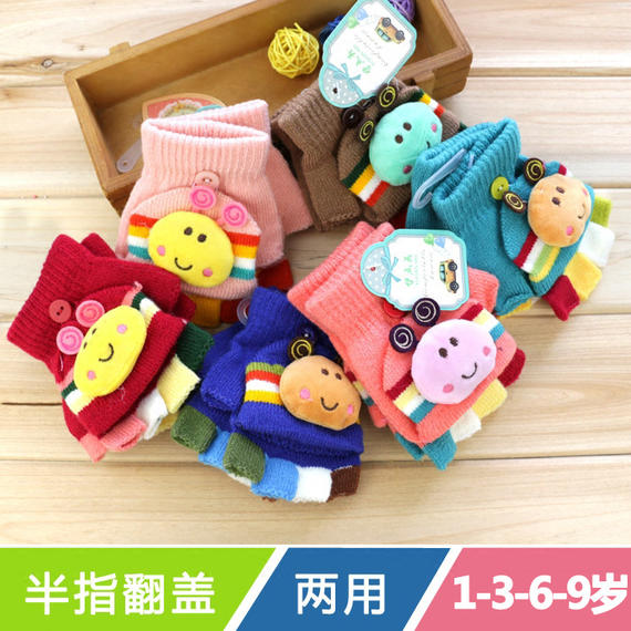 Children's gloves winter boy cute girl warm half finger kids gloves baby children primary school students writing gloves