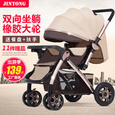 High landscape baby stroller can sit reclining light folding child baby child simple two-way baby stroller