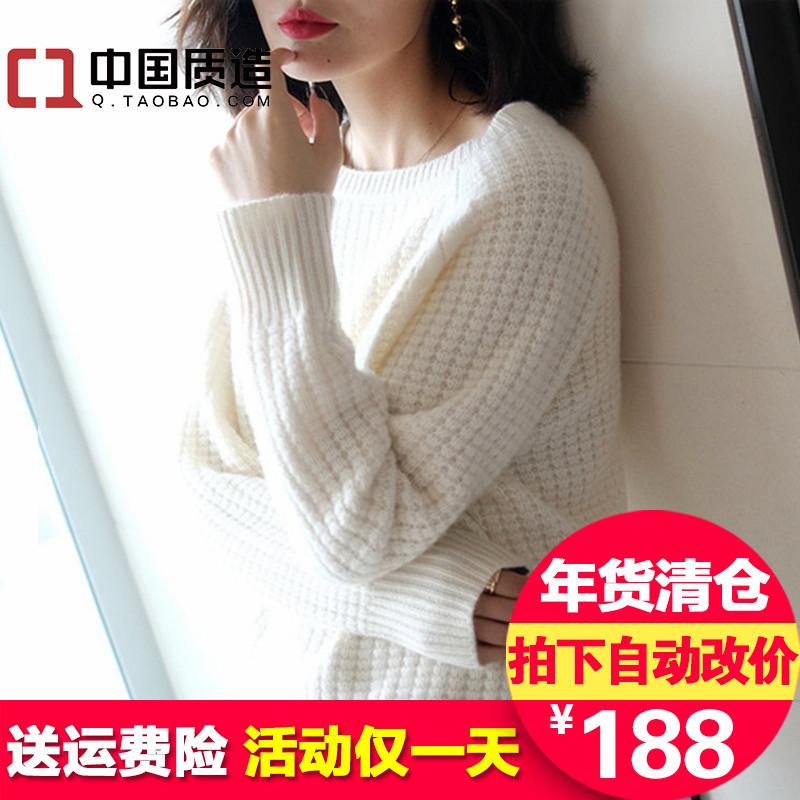 新款欧美慵懒加厚100%纯羊绒衫女圆领宽松大码毛衣休闲套头打底衫
