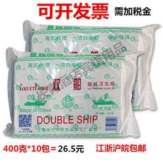 Jiangsu, Zhejiang and Anhui Provinces Genuine Double Ship Grass Paper Flat Toilet Paper Toilet Paper Household Knife Cut Paper 400g*10包