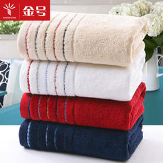 Gold towel home wash four adult towels large towel soft absorbent autumn and winter apply