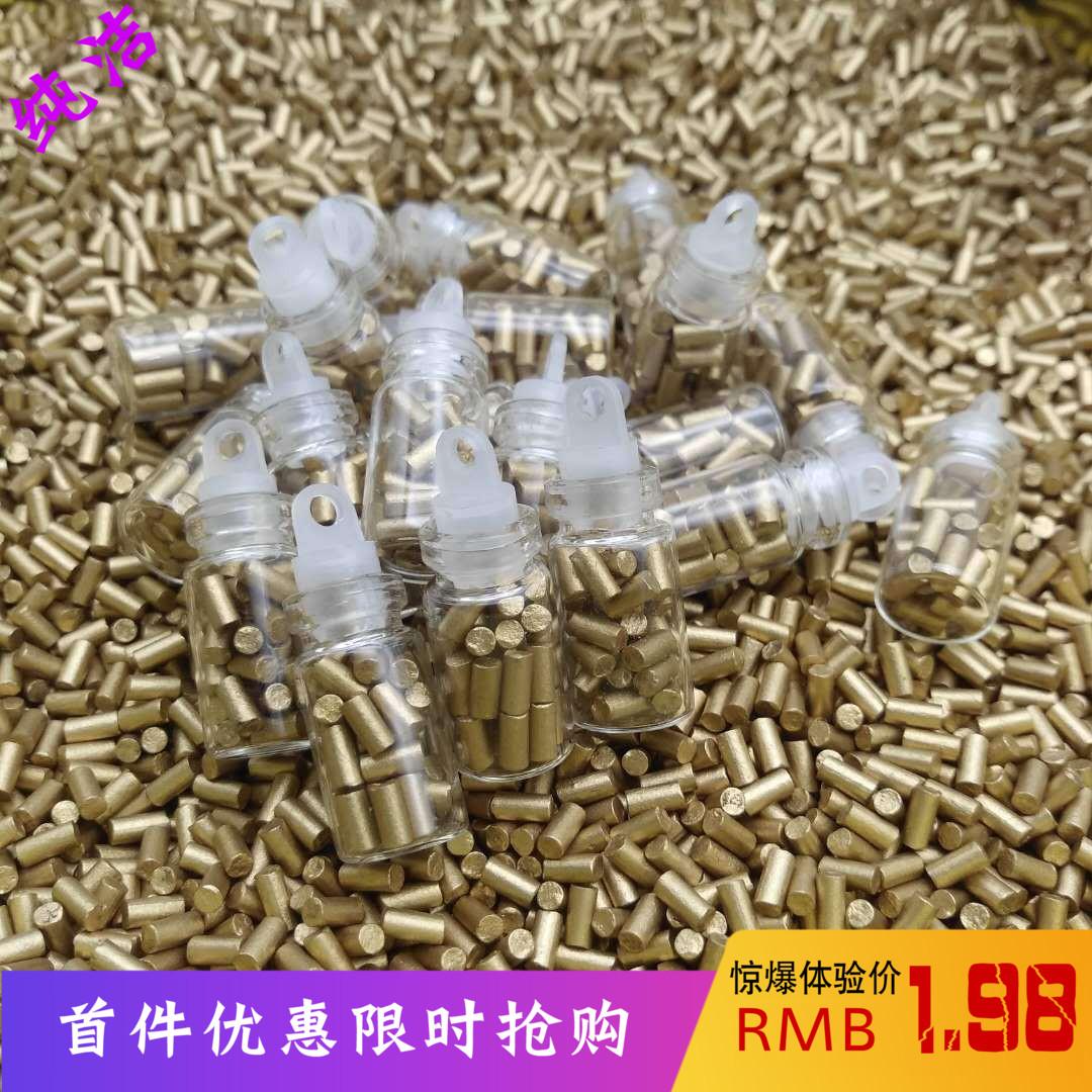 原装进口火石粒金色2.3mm黑色2.5mm煤油打火机专用ZP通用耗材包邮