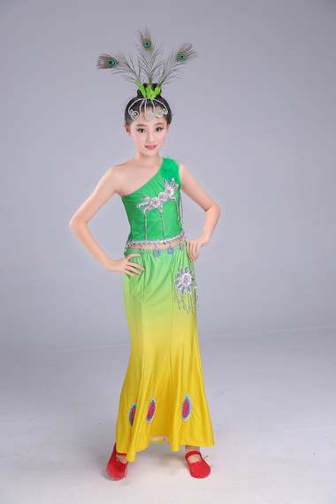 Children's Dai Dance Costume Peacock Dance Fishtail Skirt Elastic Children's National Dance Costume Girls Peacock Dance Dress