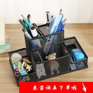 书桌文体办公桌课桌房间铁网日用品收纳框简单大型笔筒座 收纳盒