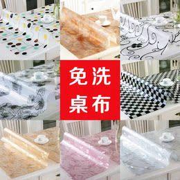 餐桌餐补布桌布防水防油pvc软塑料玻璃布垫免洗茶几垫防烫台布