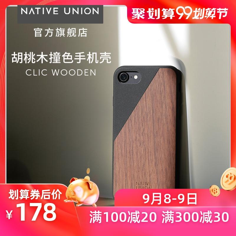 Native Union 木质纹苹果8防摔iPhone7/8Plus欧美冷淡网红ins风手机壳保护套