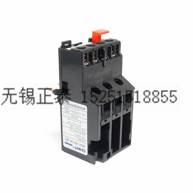 正泰热继电器 jrs1-40-80/z 40a(30-40a)热过载保护器热继