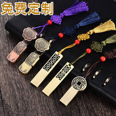Chinese style Ruyi Clover U disk 32G mobile computer USB flash drive creative company business gifts custom logo