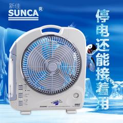新佳SF-292A电风扇充电学生宿舍12寸便携台式应急台灯工业落地扇