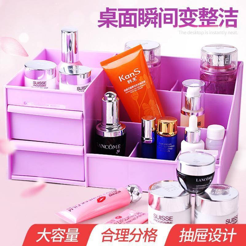 梦化妆盒创意抽屉化妆品收纳盒桌面首饰整理储物盒塑料收纳箱