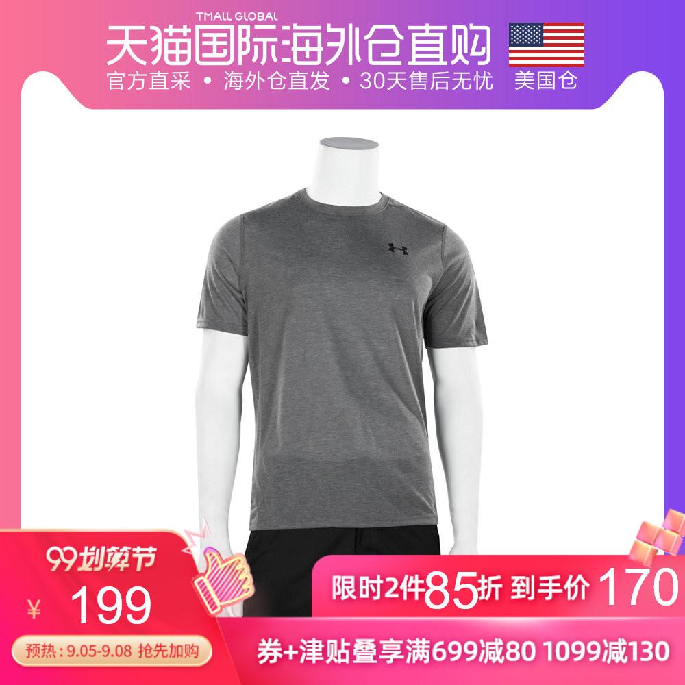 【美国仓直邮】Under Armour Threadborne Siro T shirt 安德玛UA