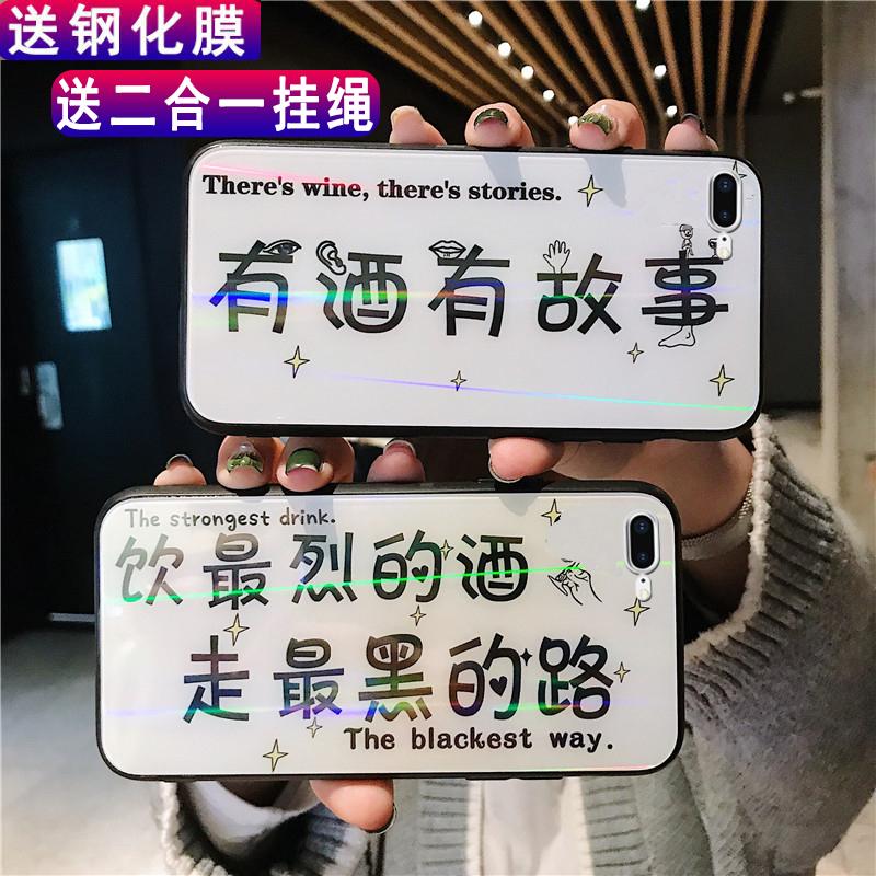 有酒有故事蘋果6plus手機殼iphone6spls玻璃IP6p平果6spls個性pg保護A1524 A1634新款i6p潮殼ihpone6pus氣質