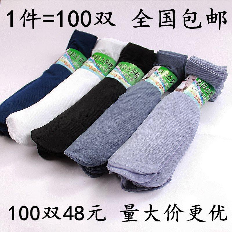 对对袜男士夏季薄款男丝祙子防臭短袜子超薄丝袜男士夏天透气中筒