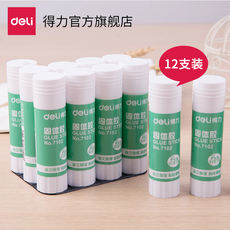 Effective solid glue 12 sticks 9g/21g/36g large medium and small colorless solid glue stick student children hand glue stationery wholesale 7103 new and old products alternate delivery