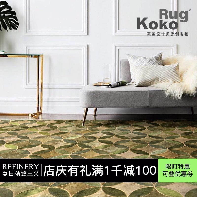 高端绿色客厅地毯 别墅进口牛皮拼接豪宅主卧沙发茶几卧室床边垫