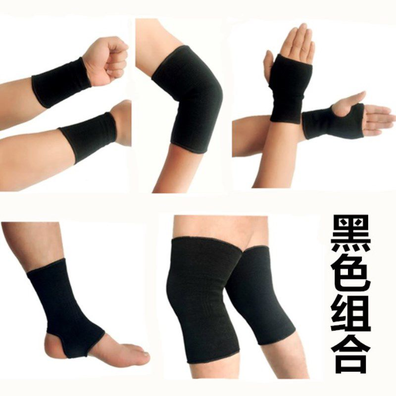户外军迷护具护肘护膝战术野战CS装备特种兵训练防护运动套装防护
