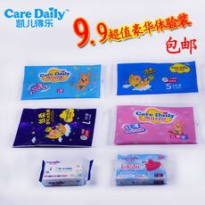 Kay Dele baby diaper test equipment experience paper diaper genuine 9.9 yuan Kyle Lele