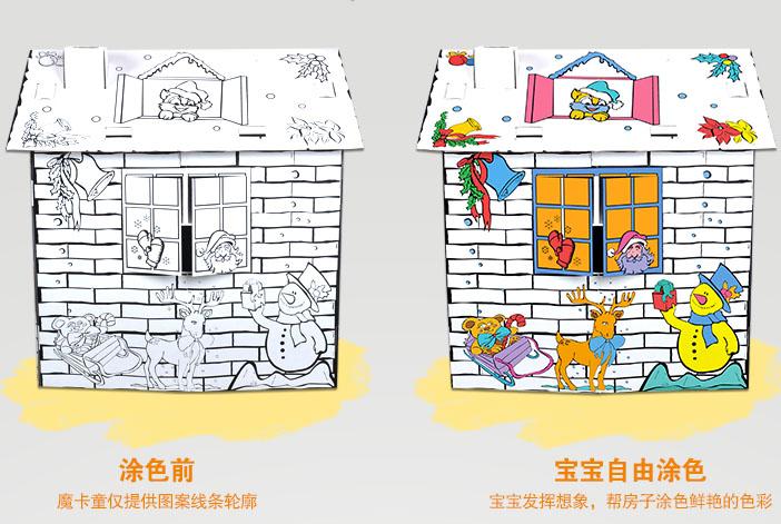 幼儿园手工制作diy纸板拼装仿真坦克警车纸箱玩具涂色房子 送蜡笔