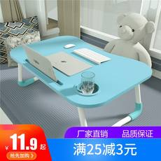 Computer desk folding table learning simple small table college student table lazy table dormitory bed desk