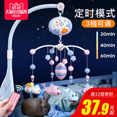 Newborn baby bed bell 0-1 years old 3-6 months male and female baby bed toy bed hanging music rotating rattle bedside bell