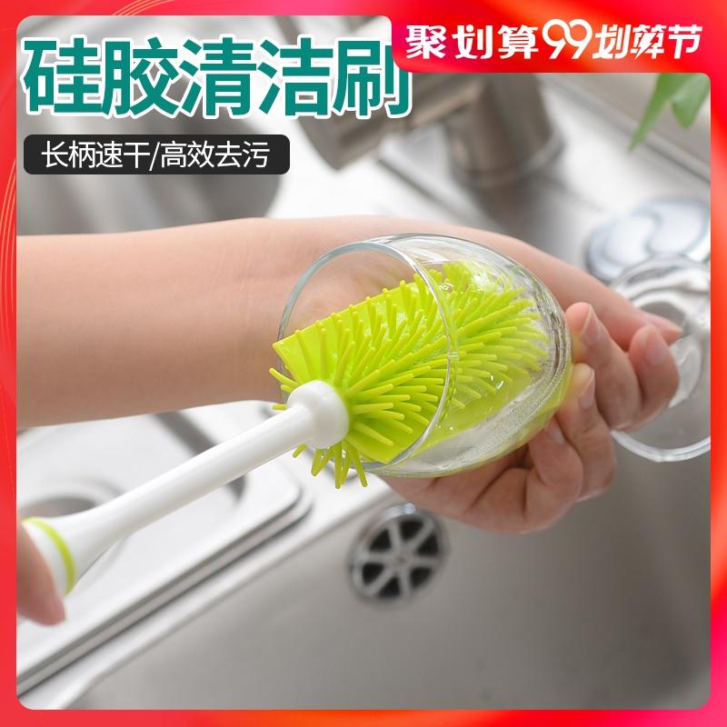 洗杯子神器清洁刷杯刷长柄洗奶瓶涮子套装厨房家用刷茶渍杯子清洗