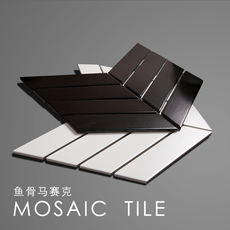 Nordic style diamond mosaic tile black and white ceramic bathroom wall tile geometric background wall brick fish bone floor tile