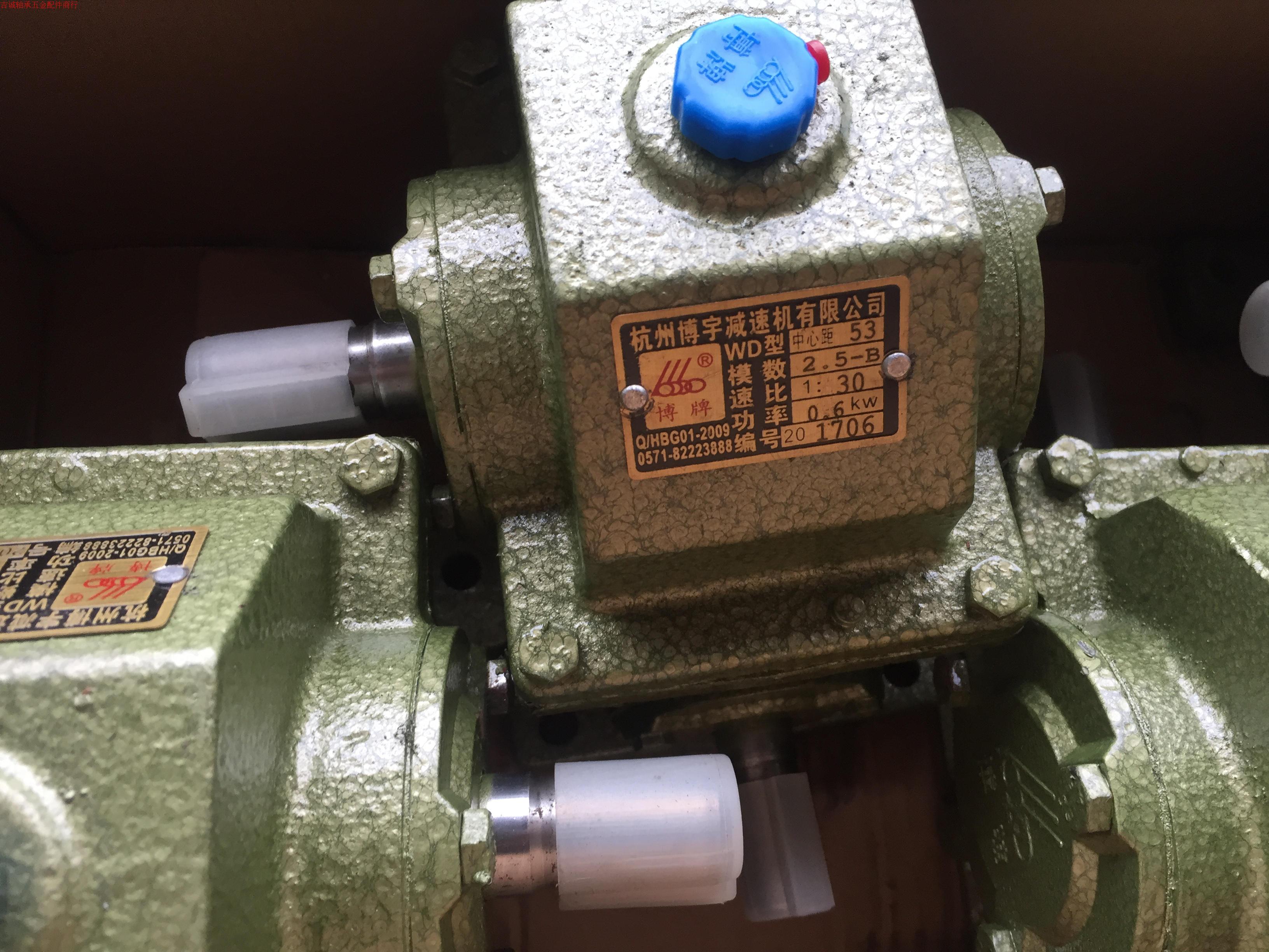 博牌 博宇减速机 齿轮箱 齿轮减速机 1.5模 2模 2.5模  3模  4模
