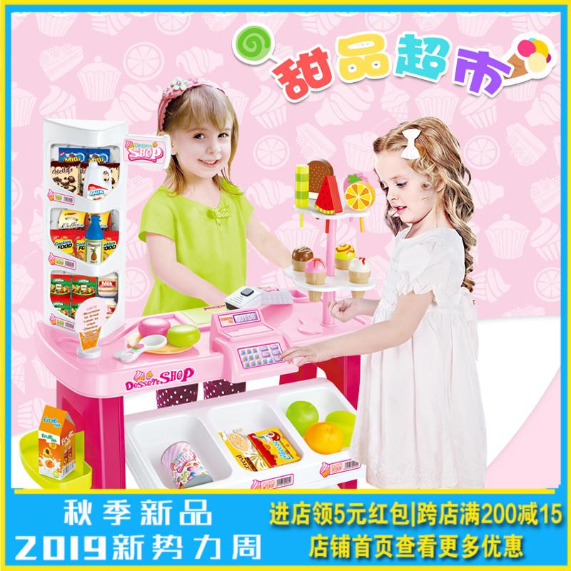 奇奇和悦悦的玩具儿童收款机男女童宝宝商店买东西女孩卖超市女生