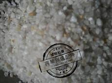 White quartz sand Quartz sand water treatment filter Quartz sand particles Quartz sand Grinding quartz sand