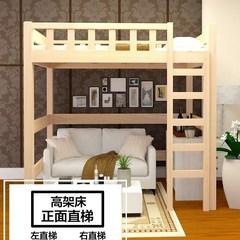 高架实木子床架组合儿童公寓小成人省户型上床学生空间多功能下桌