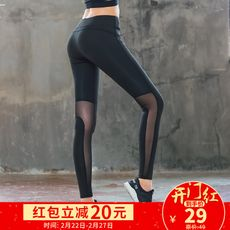 Professional yoga pants tight elastic fitness suits women's quick-drying mesh yarn running sweat pants quick dry large size gym