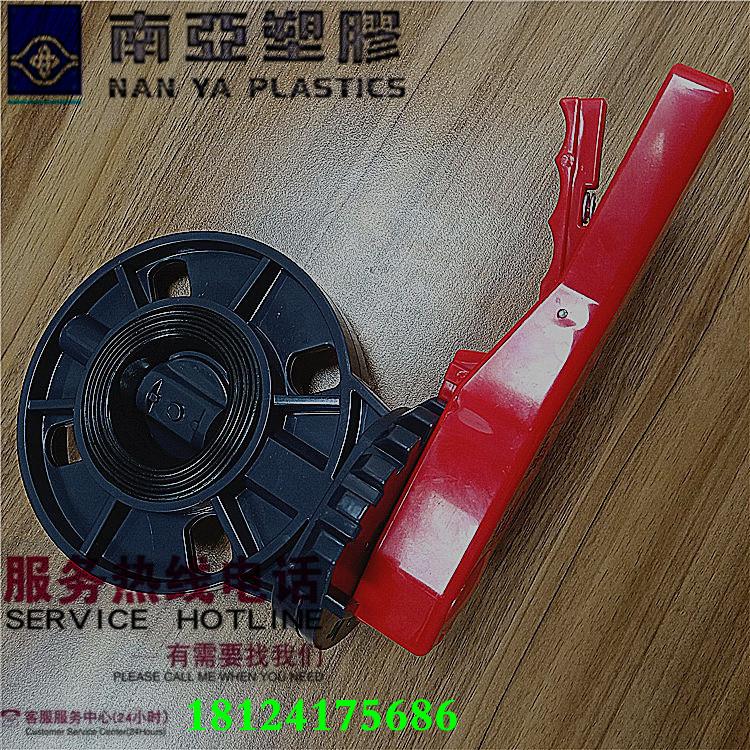 南亚国标 UPVC手动式蝶阀 DN100 内径110mm 4寸 PVC-U对夹式碟阀