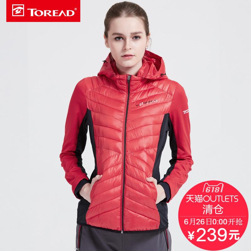 【清仓】探路者户外女式反光印花防风保暖棉衣跑步外套KAEF92652