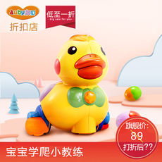 Oubei infant learning climbing toys, ducklings, laying ducks, guiding crawling toddlers, 6 months baby toys