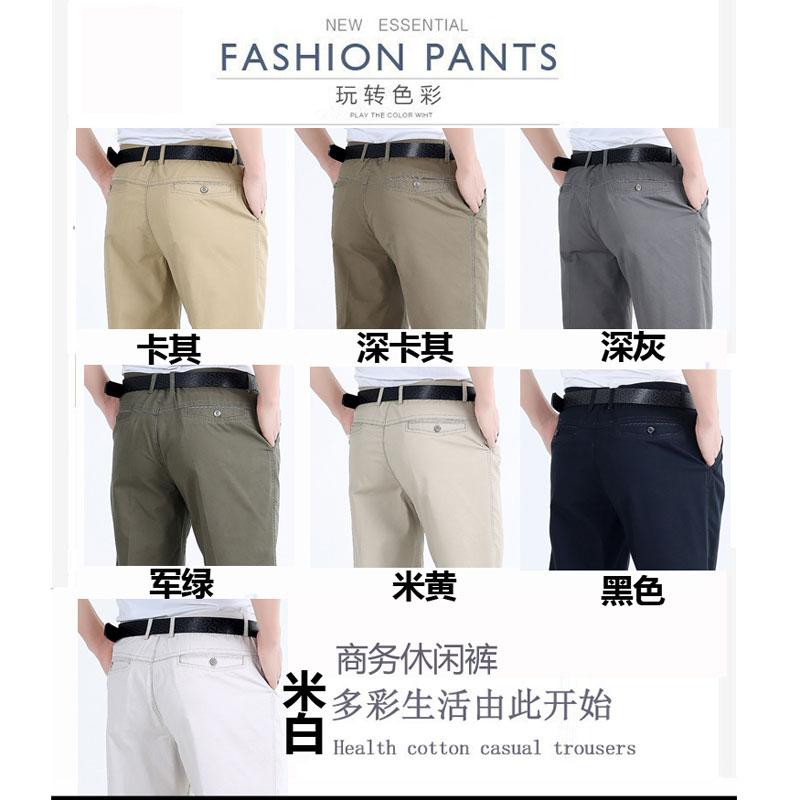 夏季薄款七分牛仔短裤男潮弹力直筒宽松休闲中年人7分裤男土中裤