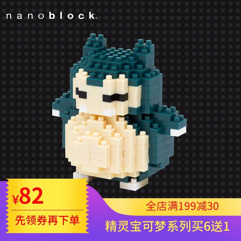 nanoblock日本小颗粒积木皮卡丘微型钻石精灵宝可梦 拼装玩具礼物